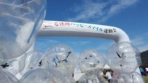 バブルサッカーの運動会in福井