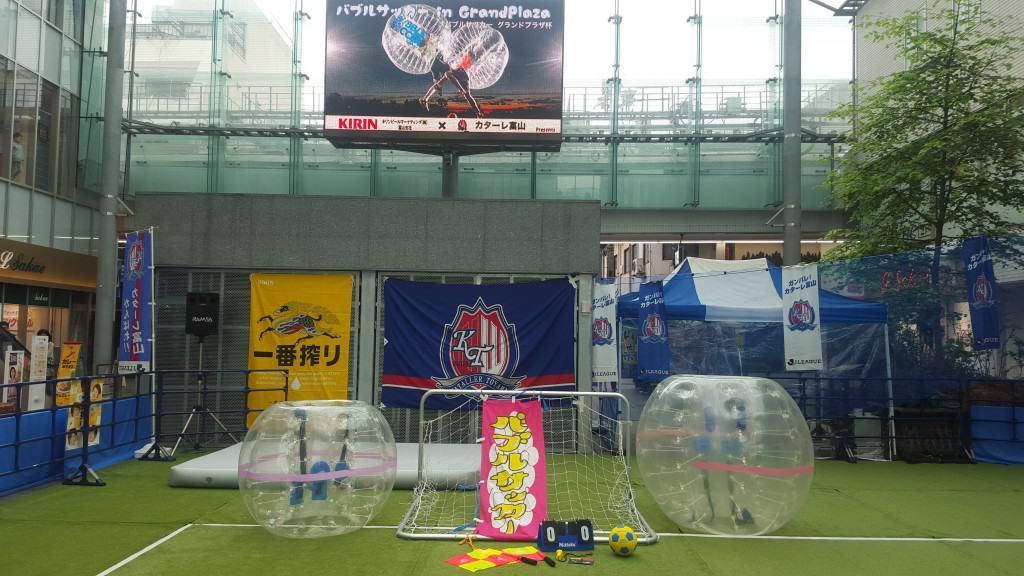 バブルサッカー富山レンタル