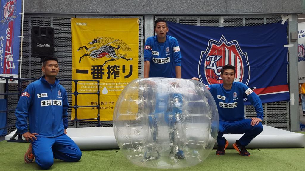 カターレ富山 バブルサッカー
