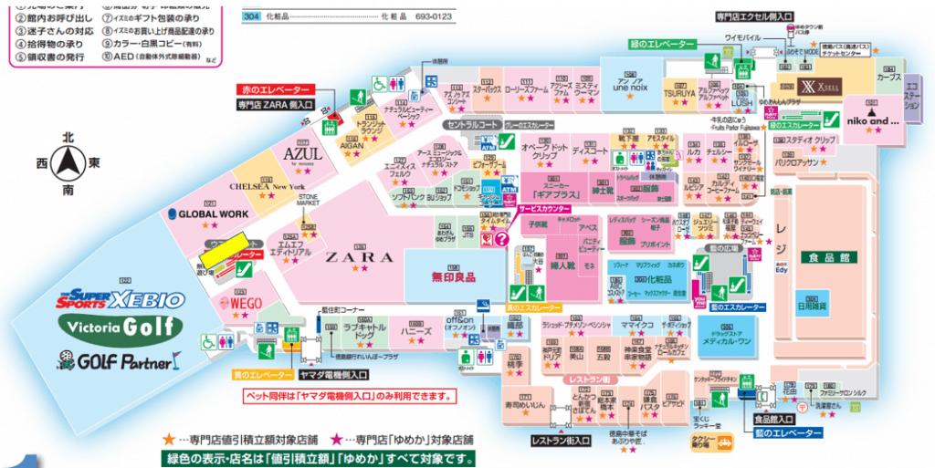 ゆめタウン徳島フロアマップ②
