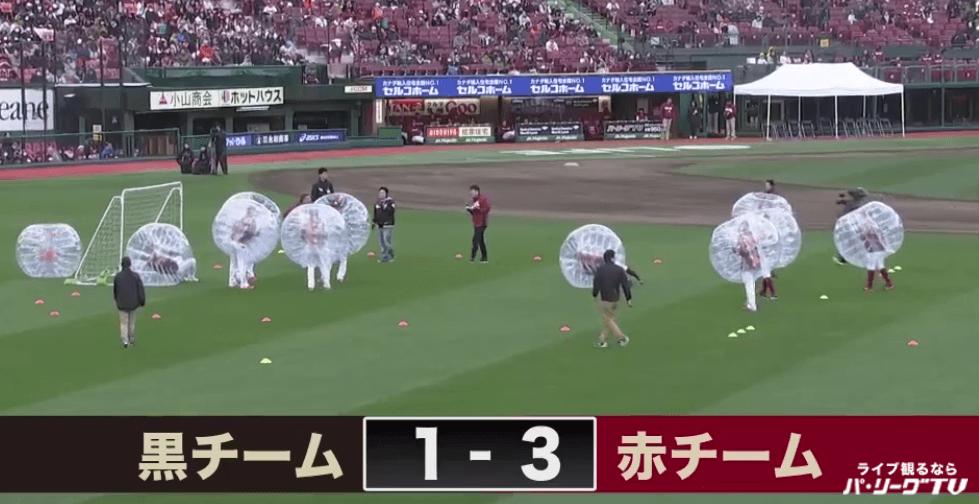 バブルサッカー宮城仙台楽天